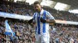 Реал Сосиедад: Вилиан Жозе в Барселона? Срещу 70 млн. евро
