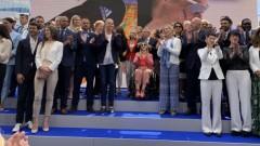 Председателят на БОК Стефка Костадинова участва в откриването на Олимпийския дом в Лозана