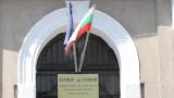 Отстраниха от длъжност шефа на Софийския затвор