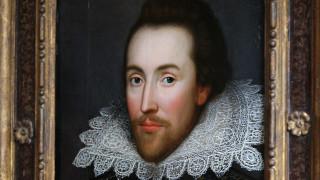 Колко милиона струва книга на Шекспир от 1623 г.