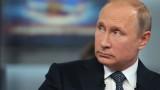 Путин: Ако има ядрена война, руснаците ще отидат в рая