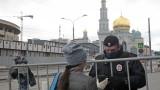 Коронавирус: Русия отчете най-високата смъртност за ден