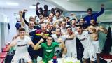 Септември (София) излъга албанци и стигна втори кръг на младежката Шампионска лига