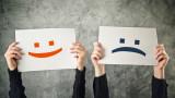 Как лошото настроение всъщност ни прави по-добри?