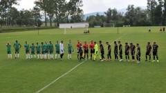 Берое вкара четири гола на азербайджанци
