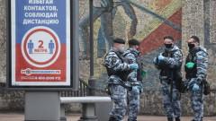 Руски опозиционен блогър пребит до дома си в Москва