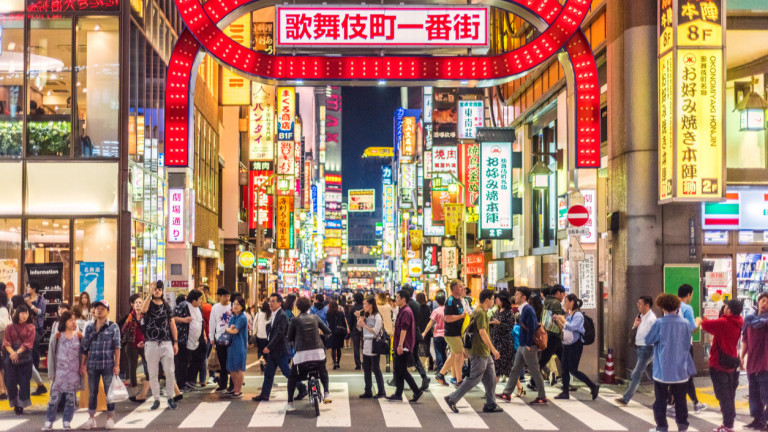 Банкери: Пандемията ще струва на света загуби, колкото икономиката на Япония