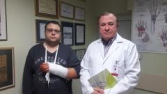 """В """"Пирогов"""" възстановиха китката на мъж, който не е можел да ползва ръката си"""