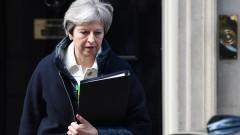 Дипломацията за Сирия не работи заради ветото на Русия, обяви Мей пред парламента
