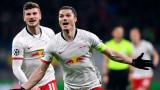 Нов подвиг на РБ Лайпциг или ПСЖ най-после ще достигне мечтания финал?