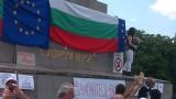 Граждани отново поискаха да се демонтира Паметникът на съветската армия