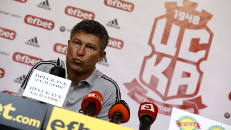 Балъков: Винаги съм насреща, когато Кирилов има нужда от съвет