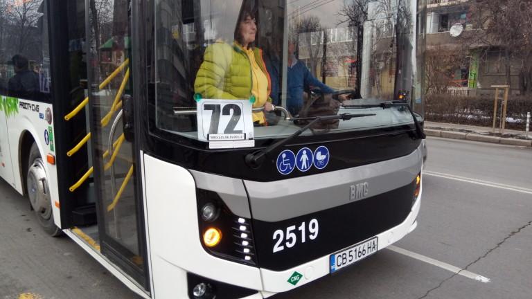 Водач на автобус по линията 72 в столицата отказа да