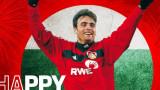 Байер (Леверкузен) честити празника на всички българи