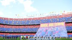 Барселона не знае какво е победа в Ел Класико от 2,5 години