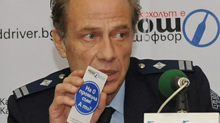 """""""Алкохолът е лош шофьор"""", обявиха от КАТ и Каменица"""