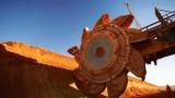Най-голямата компания в минната индустирия отчете спад от 8% на печалбата си