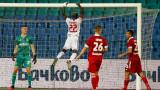 ФК ЦСКА 1948 - ЦСКА 2:2, Али Соу изравнява резултата!