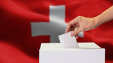 Швейцария гласува на референдум за забрана на бурките