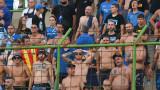 Феновете на Левски подкрепиха отбора след загубата във Враца