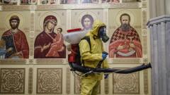 Тревога в Москва - нов вариант на Делта