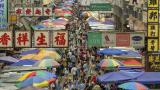 Китай е най-голямата заплаха за световната икономика