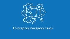Лекарският съюз разтревожен от решението на съда в Сливен за ваксините