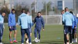 Футболистите на Левски отказали да тренират