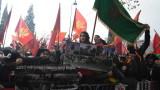 САЩ призоваха за незабавна деескалация на ситуацията в Черна гора