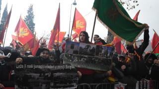Многохилядна демонстрация в Черна гора заради спорен закон