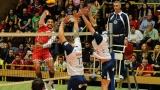 """Ясни са всички осминафиналисти за мъжката волейболна """"Купа на България"""""""
