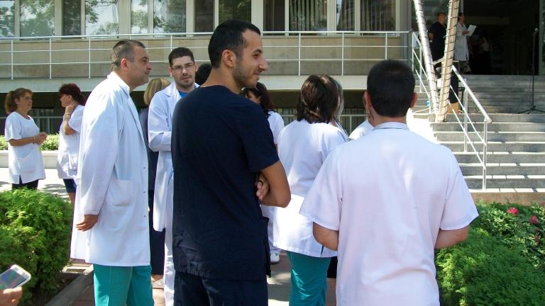 Медиците в Сливен започват ефективна стачка