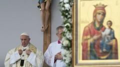 Папа Франциск на българска земя