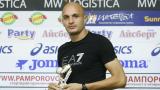 Септември обяви трансфера на Мирослав Будинов