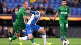 Еспаньол разби Лудогорец с 6:0 в мач от Лига Европа