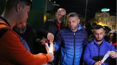 105-та вечер на антиправителствени протести в столицата
