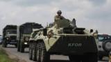 НАТО мобилизира сили в Косово