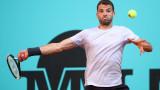 Григор Димитров загуби от Тейлър Фриц в Мадрид след два тайбрека