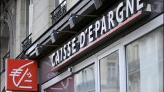 Шефове на банка във Франция, с големи загуби, подадоха оставки