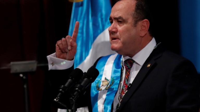 Гватемала къса дипломатическите си отношения с правителството на Венецуела, ръководено