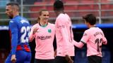 Барселона победи Ейбар с 1:0 в Ла Лига