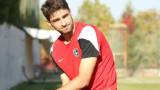 Даниел Димов е футболист на Черно море