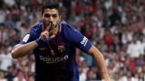 Барселона продава Луис Суарес, ако купи Антоан Гризман