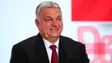 Унгария, Чехия и Израел договарят обща коронавирус стратегия