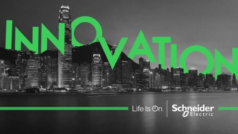 Schneider Electric представя Galaxy Easy UPS 3S за непрекъснатост на процесите в малкия и средния бизнес