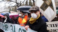 Протестиращи старозагорци се жалват от полицейски произвол