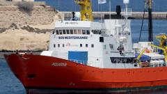 """Корабът """"Акуариус"""" спира да спасява мигранти в Средиземно море"""