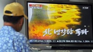 Северна Корея създава министерство на ядрената енергетика