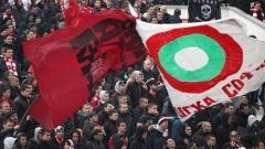 Феновете на ЦСКА пътуват с лични автомобили за Коматево
