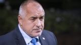 Борисов съветва да се въведе ултрасиня зона в София